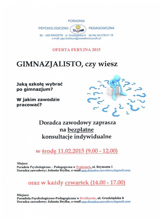 oferta-feryjna-2015-gim-001