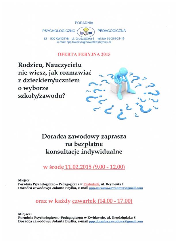 oferta-feryjna-2015-gim-002